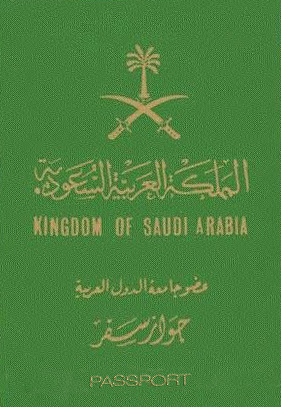 Obtaining Saudi Citizenship Is Near To Impossible