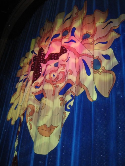 The curtain at the stage on the bow of the boat.