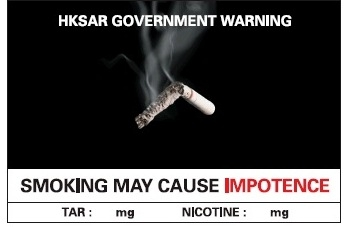 Warning on HKSAR cigarette packages