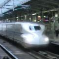 Have a Shinkansen Bento!