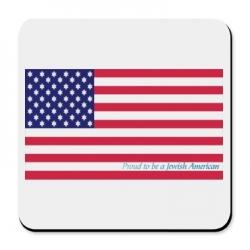 Proud Jewish American coaster