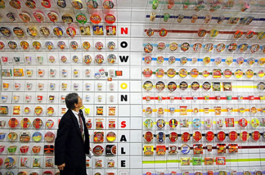 Wall of ramen
