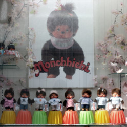 What is a Monchhichi Doll