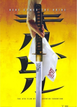 kill bill vol 1 movie poster uma thurman