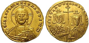 Byzantine Empire, Constantine VII and Romanus II, 6 Apr 945 - 9 Nov 959 A.D.