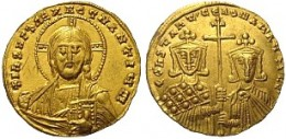 Byzantine Empire, Constantine VII and Romanus II, 6 Apr 945 - 9 Nov 959 A.D.