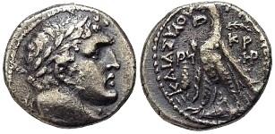 Jerusalem or Tyre, 64 - 65 A.D.