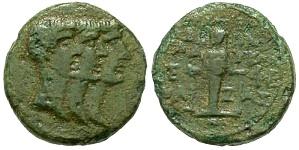 Marc Antony, Octavian and Lepidus, Triumvirs, 26 November 43 - 36 B.C. Bronze