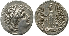 Cappadocian Kingdom, c. 130 - 80 B.C.; In the Name of the Seleukid King, Antiochos VII, 138 - 129 B.C. Silver