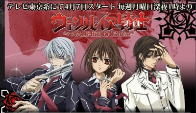 Beauties of Vampire Knight