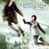 Korean Drama : Secret Garden   Cast, Synopsis, Soundtrack and more!
