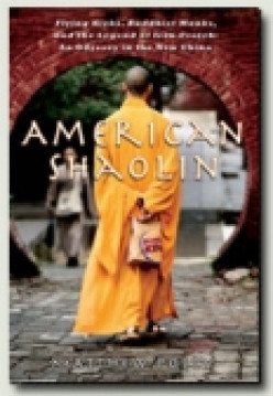 Book Review: American Shaolin by Matthew Polly