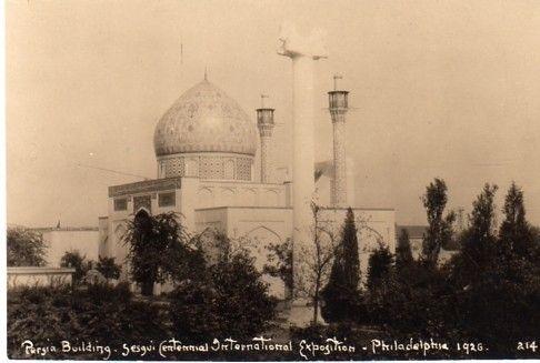 Persia Building 1926 Sesqui-centennial