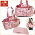 Wholesale Coach Diaper Bags