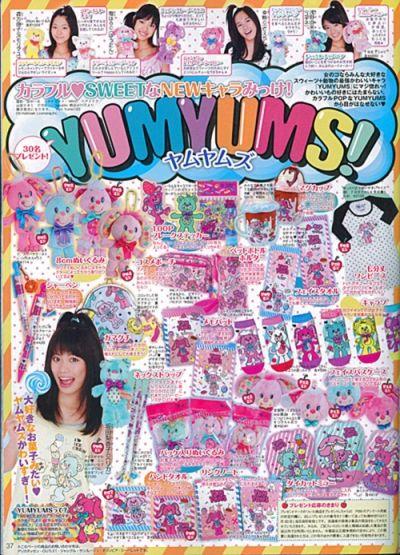 Magazine ad showcasing TONS of Yum Yums merchandise!