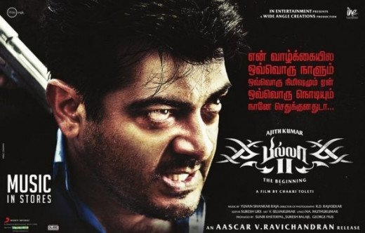 Billa 2 Full Movie Hindi Dubbed Free Download Mp4
