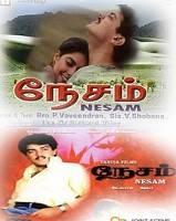 Ajith Kumar - Nesam