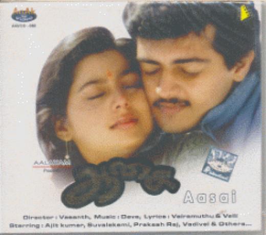 Aasai Film