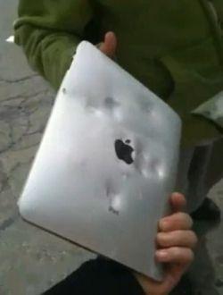 iPad insurance: iPad broken