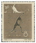 Lufengosaurus - the first dinosaur to be commemorated on a postage stamp.