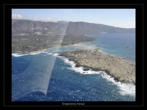 ELAFONISOS BEACH - CRETE