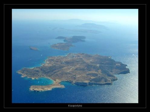 KOYFONISIA ISLAND