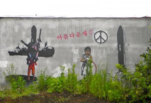 Jeju Island Peace Graffiti