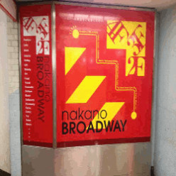 Nakano Broadway for Geeks