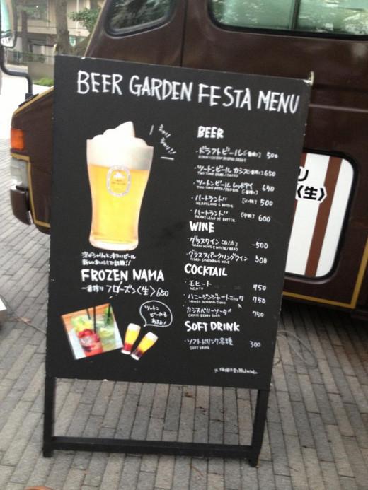 Beer Garden!