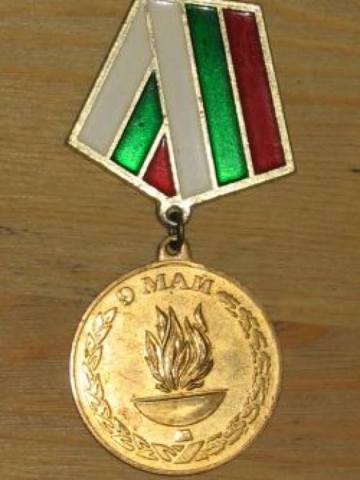 Bulgarian WW2 Commemorative Medal