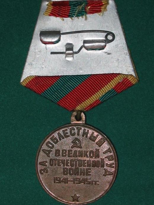 Valiant Labour Medal - USSR