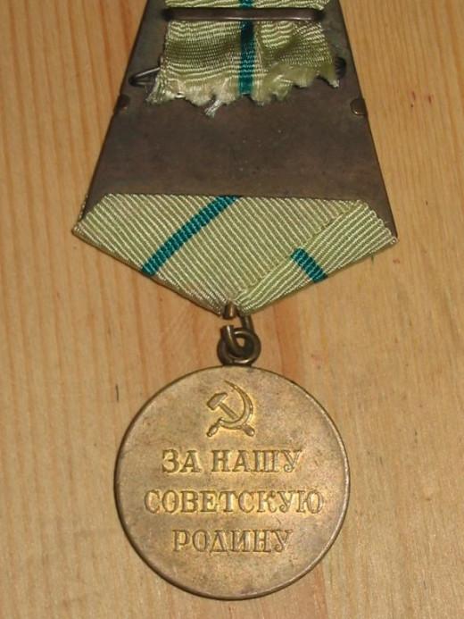 WWII Soviet Defence of Leningrad Medal - reverse