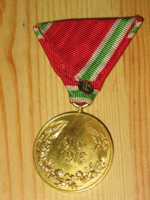 Bulgarian WWI Commemorative Medal - reverse