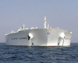 The Supertanker TI Asia (formerly the Hellespont Alhambra)