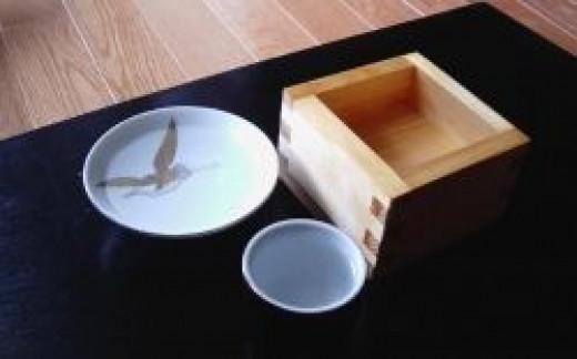 Sake cup, saucer, and box