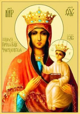 An Eastern Orthodox Icon of Our Lady of Czestochowa, copied right down to the two slash marks on her right cheek. (PD)