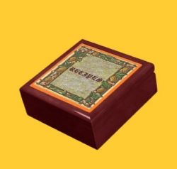 Autumn Recipe Gift Box