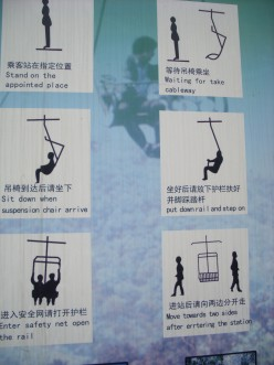 You have to read these signs at the cable car entrance!