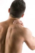 Treatments For Back Pain: How do I Treat Back Pain