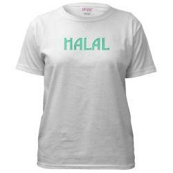 Halal Tees Designer Women's Ash Gray T-Shirt