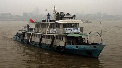 The 2006 Baiji Expedition cruise.
